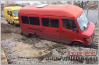 На Кіровоградщині тричі надавали допомогу водіям автотранспорту
