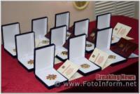 У Кропивницькому рятувальникам вручили відомчі нагороди