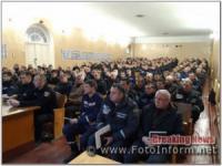 У Кропивницькому рятувальники,  які будуть чергувати на виборчих дільницях пройшли інструктаж