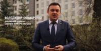 На Україні молодь запрошують долучитися до програми «Державотворець»