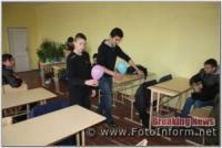 Кропивницький: учні професійного будівельного ліцею взяли участь у квесті
