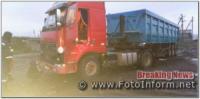 Кіровоградщина: на автошляху Київ-Одеса вантажний автомобіль потрапив у складну ситуацію