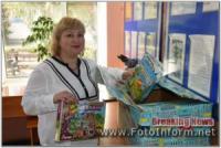 У Кропивницькому маленьким пацієнтам обласної лікарні передали «Скриньки хоробрості»