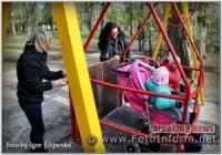 У Кропивницькому відкрили інклюзивний майданчик