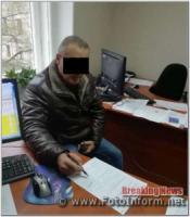 Міграційники з Кіровоградщини видворили громадянина Азербайджану