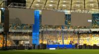 Дебаты 2019 на «Олимпийском»: много полиции,  две сцены,  разделенная фан-зона