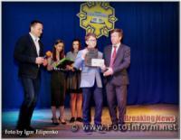 У Кропивницькому оголосили переможців міського фестивалю соціальної реклами