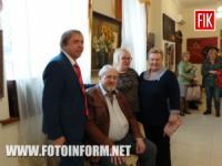 У Кропивницькому відкрилася виставка Андрія Кулагіна