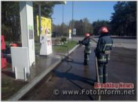 У Кропивницькому знову виникли проблеми на автозаправці