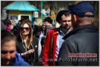 Кропивницький: у дендропарку відбувся фестиваль