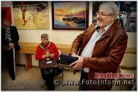 Андрій Кулагін представив свою виставку у Кропивницькому