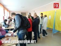 Як розпочалося голосування у Кропивницькому