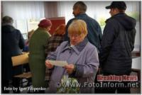 Кропивницький: вибори 2019 у фотографіях