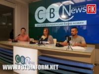 У Кропивницькому «ОПОРА» розповіла про підсумки голосування