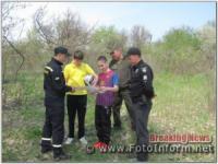 На Кіровоградщині відбулося патрулювання на території лісових масивів