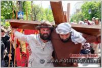 Кропивницький: у центрі міста розпинали Ісуса Христа