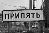 Чорнобиль: Ми були першими