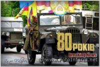 У Кропивницькому Товариство сприяння обороні України відзначило ювілей
