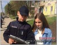 На Кіровоградщині рятувальники відпрацювали житловий сектор райцентрів
