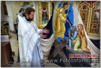 У Кропивницькому відкрили духовну експозицію