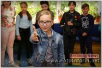 У Кропивницькому відбулася презентація дитячого кіноклубу