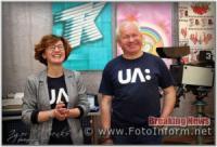 Кропивницький: виставка ретро обладнання телебачення та радіо у фотографіях