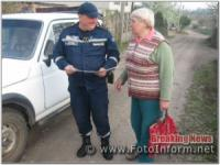 На Кіровоградщині у Малій Висці відбулось відпрацювання житлового сектора