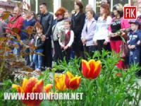 У Кропивницькому вшанували загиблих воїнів-спортсменів
