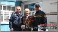 Кропивницький: рятувальники привітали учасника бойових дій Івана Горячова