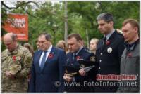 У Кропивницькому в місцях поховань воїнів були відправлені панахиди