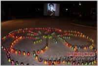Кропивничани долучились до Всеукраїнської акції «Перша хвилина миру»