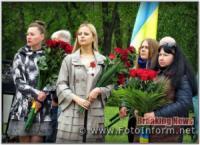 9 травня у Кропивницькому
