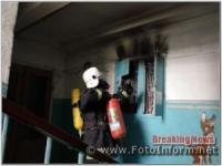 На Кіровоградщині бійці ДСНС ліквідували 5 пожеж у житловому секторі