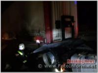 На Кіровоградщині вогнеборці ліквідували займання вантажівки