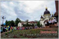 У Кропивницькому діти заспівали молитву
