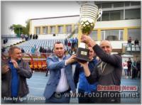 У Кропивницькому відбувся фінал Кубка Кіровоградської області