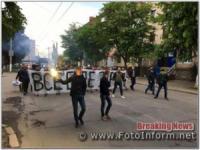 У Кропивницькому відбулася хода вболівальників «Зірки»