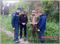На Кіровоградщині у лісових зонах відбулися спільні рейди
