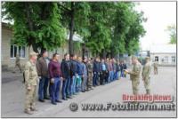 У Кропивницькому розпочалися командно-штабні навчання