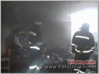 На Кіровоградщині у дитячому садку виникла пожежа