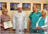 У Кропивницькому дитячій лікарні подарували дороговартісне обладнання