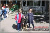 У Кропивницькому до дітлахів завітали рятувальники