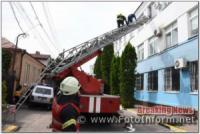 У Кропивницькому відбулись спеціальні об'єктові тренування
