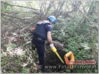 На Кіровоградщині сапери знищили 22 одиниці вибухонебезпечних предметів