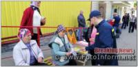 У Новоархангельському районі на Кіровоградщині відбувся рейд