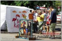 У Кропивницькому відбувся ярмарок національного одягу