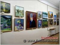 У Кропивницькому презентували мистецький проект «Мальовнича Україна»