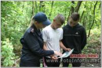 Рейдові перевірки лісового масиву провели на Кіровоградщині