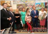 Кропивницький: в галереї «Єлисаветград» відкрилася виставка художників України