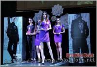 Кропивницький: Міжнародний конкурс дизайнерів у фотографіях